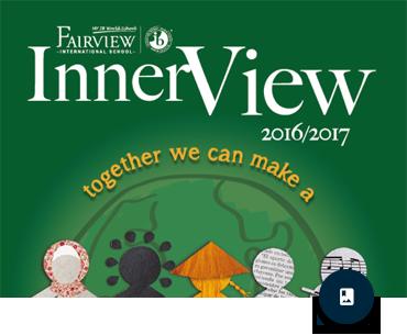 InnerView 2016/2017